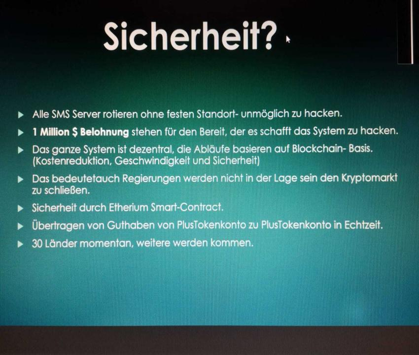 Plus Token Sicherheit